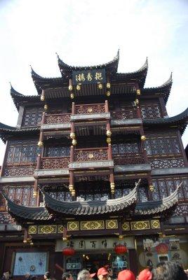 Emblemático edificio de la ciudad vieja shanghai, un paseo por la ciudad antigua - Shanghai01 - Shanghai, Un paseo por la Ciudad antigua