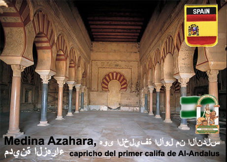 medina azahara, el capricho del primer califa de al-andalus - medina azahara andalucia - Medina Azahara, el capricho del primer califa de Al-Andalus