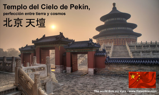 Templo del Cielo de Pekín, perfección entre tierra y cosmos - templo del cielo pekin - Templo del Cielo de Pekín, perfección entre tierra y cosmos