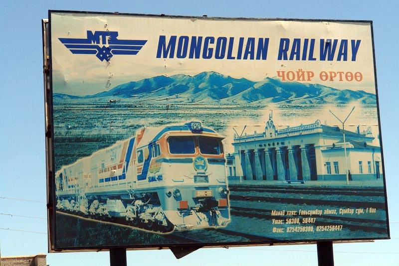 cartel del transmongoliano