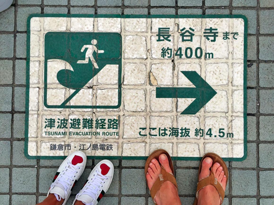 ¿Por qué necesito un seguro de viaje? seguro de viaje - contratar seguro de viaje viajes poliza de vacaciones japon 1160x870 - ¿Por qué necesito un seguro de viaje?