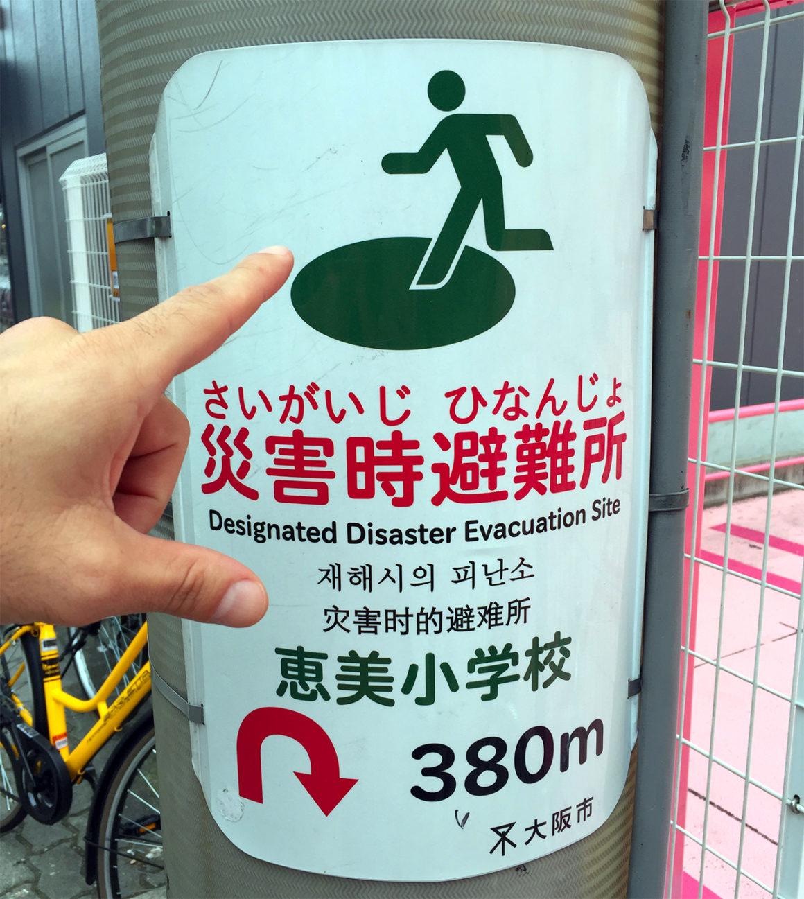 ¿Por qué necesito un seguro de viaje? seguro de viaje - contratar seguro de viaje viajes poliza de vacaciones japon 2 1160x1297 - ¿Por qué necesito un seguro de viaje?