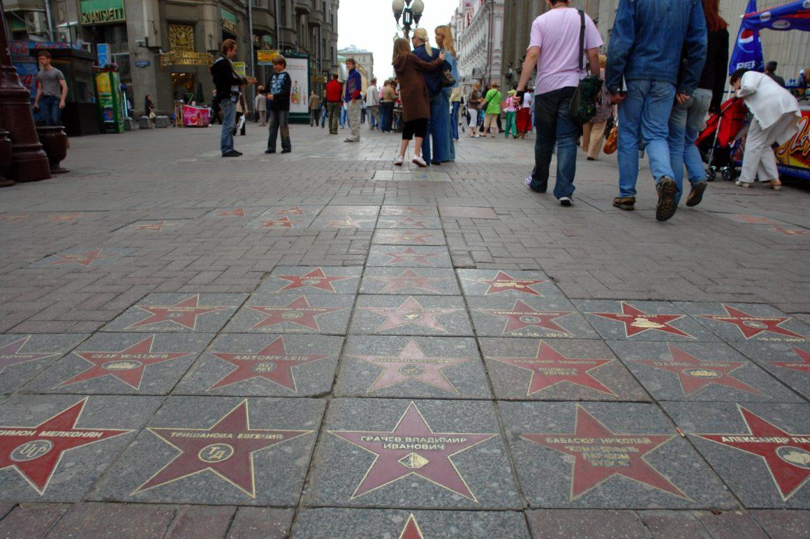 10 impresionantes lugares que puedes conocer en Moscú - qué ver en Moscú lugares que puedes conocer en moscú - Mosc   Moscow Rusia Russia 09 1160x773 - 10 impresionantes lugares que puedes conocer en Moscú
