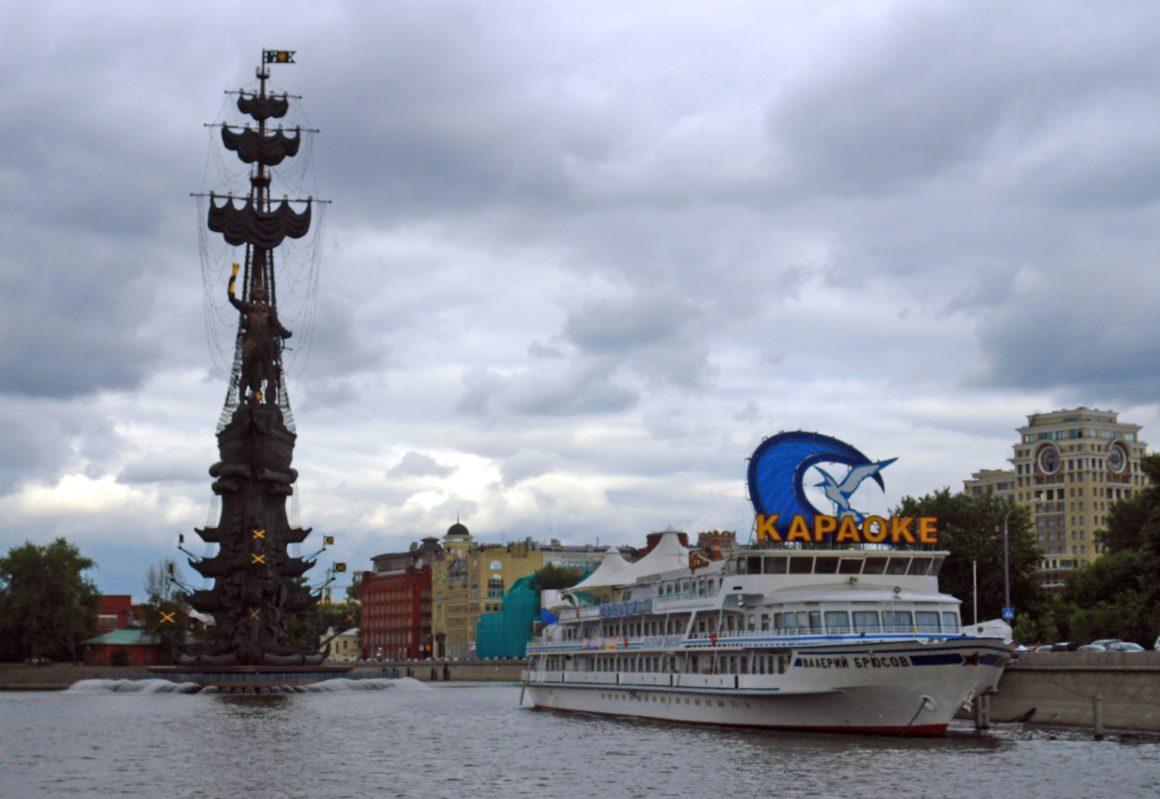 10 impresionantes lugares que puedes conocer en Moscú - qué ver en Moscú lugares que puedes conocer en moscú - Mosc   Moscow Rusia Russia 11 1160x799 - 10 impresionantes lugares que puedes conocer en Moscú