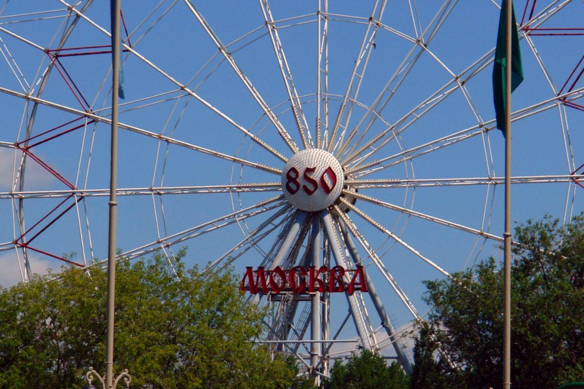 10 impresionantes lugares que puedes conocer en Moscú - qué ver en Moscú lugares que puedes conocer en moscú - Mosc   Moscow Rusia Russia 20 1160x773 - 10 impresionantes lugares que puedes conocer en Moscú