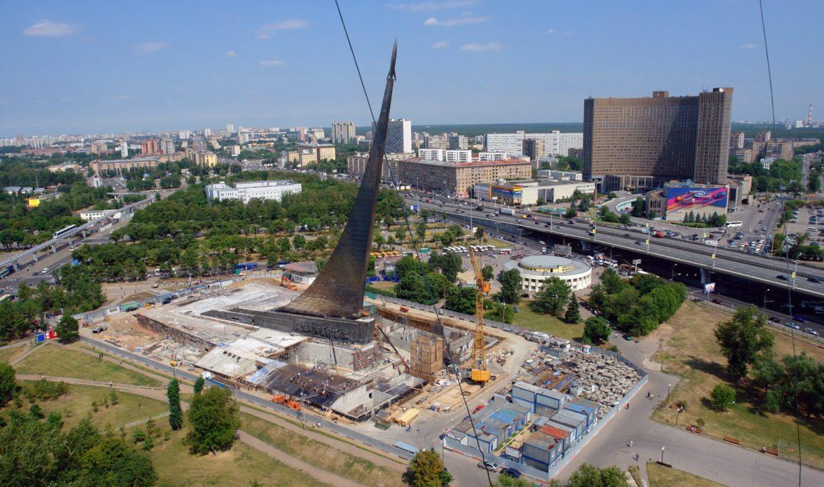 10 impresionantes lugares que puedes conocer en Moscú - qué ver en Moscú lugares que puedes conocer en moscú - Mosc   Moscow Rusia Russia 22 1160x686 - 10 impresionantes lugares que puedes conocer en Moscú