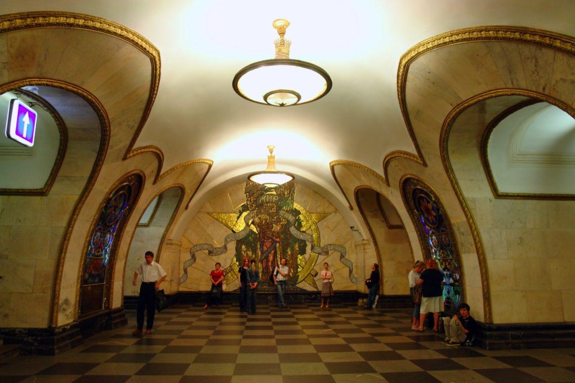 10 impresionantes lugares que puedes conocer en Moscú - qué ver en Moscú lugares que puedes conocer en moscú - Mosc   Moscow Rusia Russia 26 1160x773 - 10 impresionantes lugares que puedes conocer en Moscú