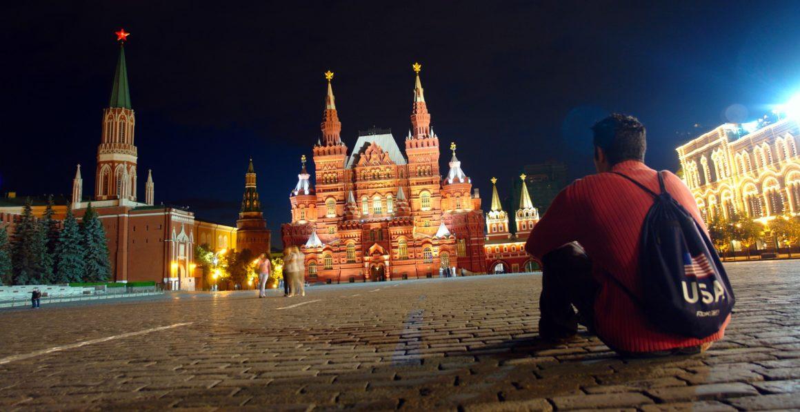 10 impresionantes lugares que puedes conocer en Moscú - qué ver en Moscú lugares que puedes conocer en moscú - Mosc   Moscow Rusia Russia 13 1160x597 - 10 impresionantes lugares que puedes conocer en Moscú