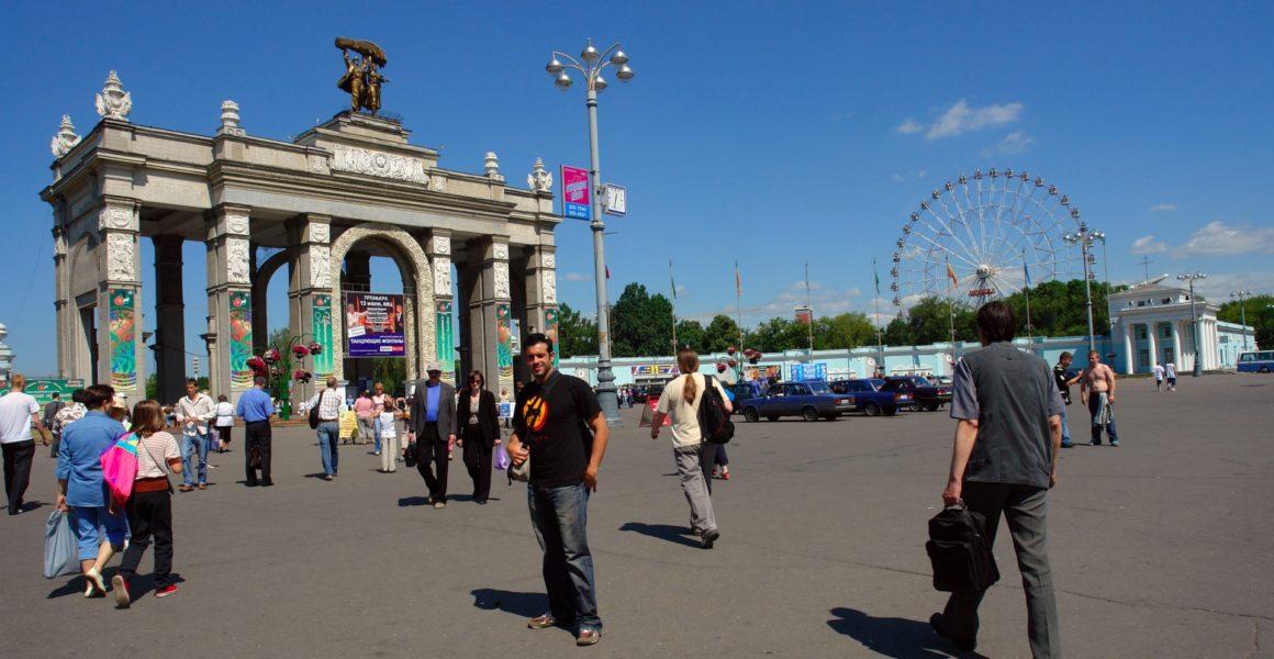 10 impresionantes lugares que puedes conocer en Moscú - qué ver en Moscú lugares que puedes conocer en moscú - Mosc   Moscow Rusia Russia 19 1160x600 - 10 impresionantes lugares que puedes conocer en Moscú