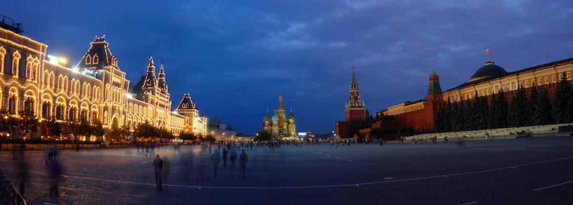 10 impresionantes lugares que puedes conocer en Moscú - qué ver en Moscú lugares que puedes conocer en moscú - Plaza Roja de Mosc   1160x416 - 10 impresionantes lugares que puedes conocer en Moscú