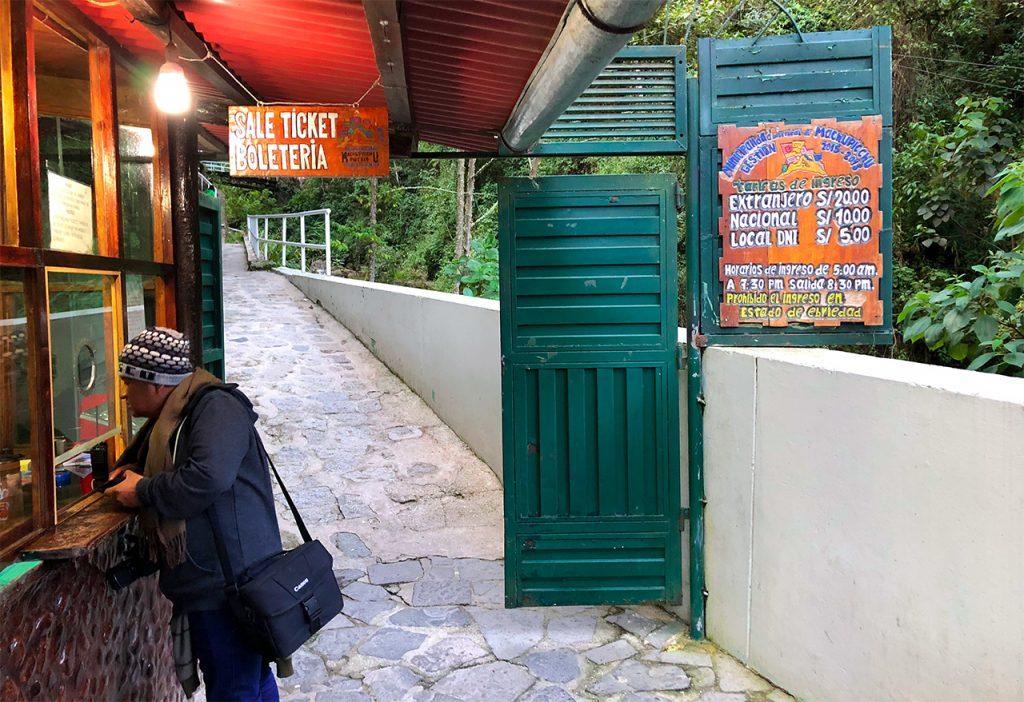 aguas calientes machu picchu pueblo perurail peru aguas calientes - aguas calientes machu picchu pueblo perurail peru 25 1024x702 - Aguas Calientes, el extraño pueblo de Machu Picchu